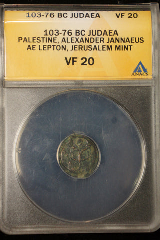 103-76 BC Judaea Coin VF 20 SOLD