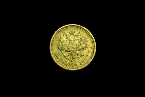 Russian Gold 15 Ruble 1897