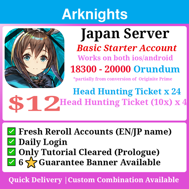 [Japan] Arknights Fresh Jackpot Starter 18000💎 24 Tickets