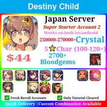 Load image into Gallery viewer, [Japan] Destiny Child Super Starter 2 250000💎 90+ Childs Ton of Resources
