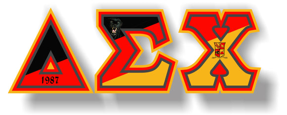 Delta Sigma Chi Collection