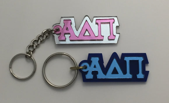 Alpha Delta Pi - Mirror Key Chain with Greek Letters