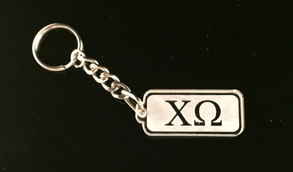 Chi Omega - Rectangular Acrylic Etched Keychain with Letters