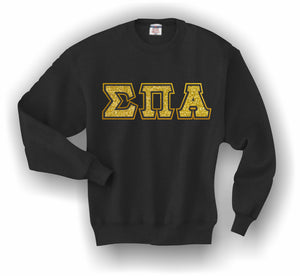 Sigma Pi Alpha – Crewneck Sweatshirt, Embroidered, Gold Glitter on Black with Metallic Gold Stitching (Double Stitched)–4662M JERZEES® SUPER SWEATS®