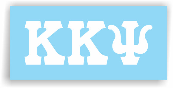 Kappa Kappa Psi – Decal for Car, Laptop or Anywhere; Vinyl Decal in 2 Inch or 3 Inch sizes
