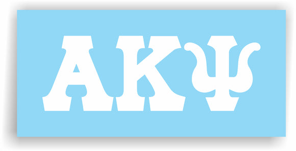 Alpha Kappa Psi – Decal for Car, Laptop or Anywhere; Vinyl Decal in 2 Inch or 3 Inch sizes
