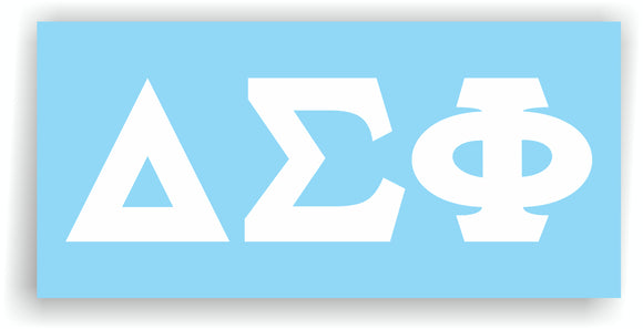 Delta Sigma Phi – Decal for Car, Laptop or Anywhere; Vinyl Decal in 2 Inch or 3 Inch sizes