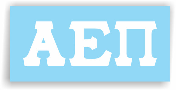 Alpha Epsilon Pi – Decal for Car, Laptop or Anywhere; Vinyl Decal in 2 Inch or 3 Inch sizes