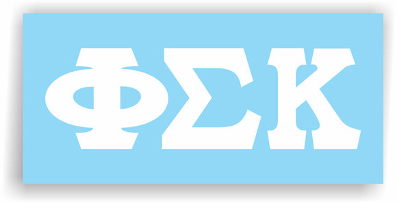 Phi Sigma Kappa – Decal for Car, Laptop or Anywhere; Vinyl Decal in 2 Inch or 3 Inch sizes