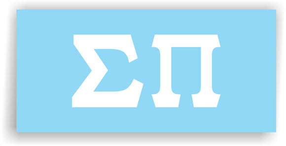Sigma Pi – Decal for Car, Laptop or Anywhere; Vinyl Decal in 2 Inch or 3 Inch sizes