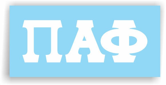 Pi Alpha Phi – Decal for Car, Laptop or Anywhere; Vinyl Decal in 2 Inch or 3 Inch sizes