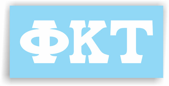 Phi Kappa Tau – Decal for Car, Laptop or Anywhere; Vinyl Decal in 2 Inch or 3 Inch sizes