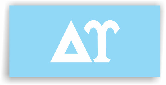 Delta Upsilon – Decal for Car, Laptop or Anywhere; Vinyl Decal in 2 Inch or 3 Inch sizes