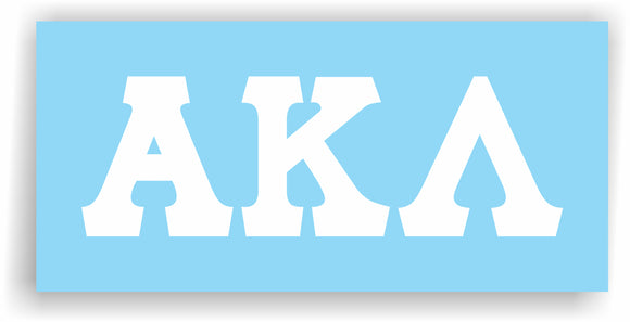 Alpha Kappa Lambda – Decal for Car, Laptop or Anywhere; Vinyl Decal in 2 Inch or 3 Inch sizes