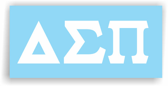 Delta Sigma Pi – Decal for Car, Laptop or Anywhere; Vinyl Decal in 2 Inch or 3 Inch sizes