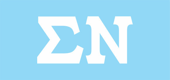 Sigma Nu – Decal for Car, Laptop or Anywhere; Vinyl Decal in 2 Inch or 3 Inch sizes