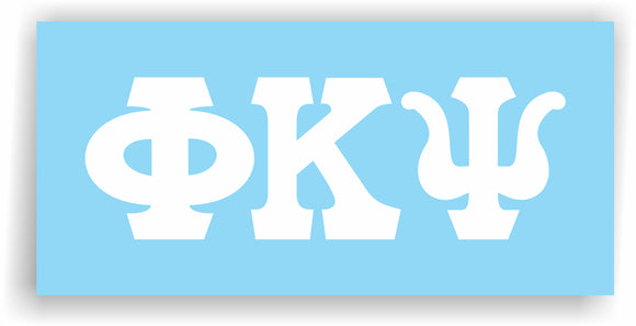Phi Kappa Psi – Decal for Car, Laptop or Anywhere; Vinyl Decal in 2 Inch or 3 Inch sizes