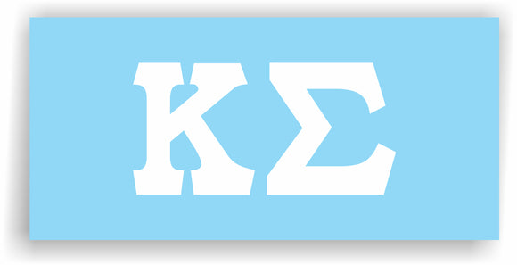 Kappa Sigma – Decal for Car, Laptop or Anywhere; Vinyl Decal in 2 Inch or 3 Inch sizes