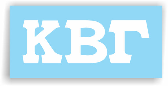 Kappa Beta Gamma – White Vinyl Decals for Car, Computer or anywhere