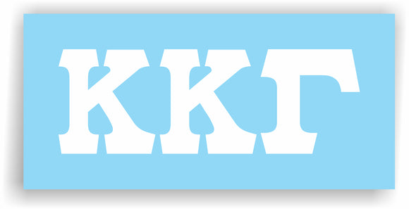 Kappa Kappa Gamma – White Vinyl Decals for Car, Computer or anywhere