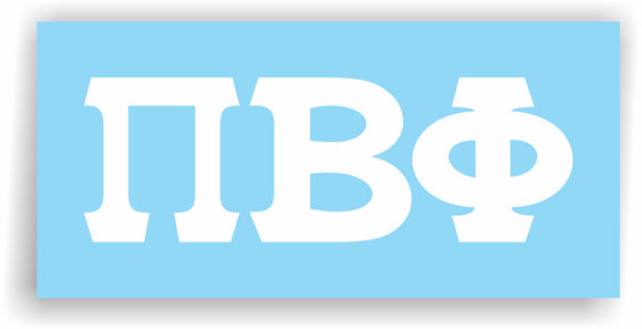 Pi Beta Phi – White Vinyl Decals for Car, Computer or anywhere
