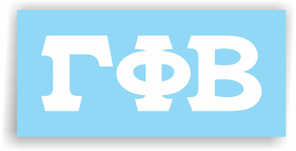 Gamma Phi Beta – White Vinyl Decals for Car, Computer or anywhere