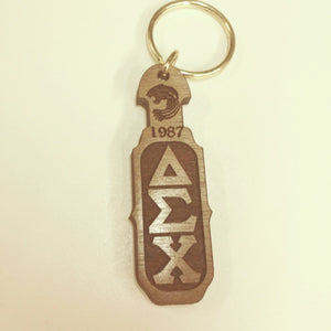 Delta Sigma Chi - Paddle Key Chain