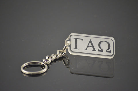Gamma Alpha Omega - Frosty Key Chain