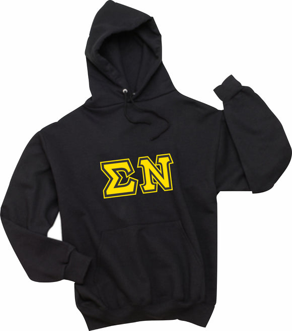 Sigma Nu - Hooded Sweatshirt, Embroidered (Double Stitched) - 4997M JERZEES® SUPER SWEATS®