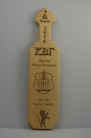 Kappa Beta Gamma - Laser Engraved Custom Paddle