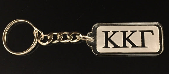 Kappa Kappa Gamma - Rectangular Etched Acrylic Keychain with Letters