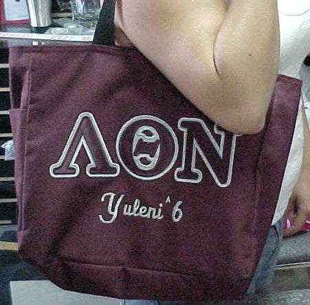Lambda Theta Nu Large Bag with Double Stitched Letters