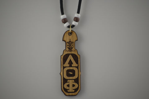 Lambda Theta Phi - Maple Wood Paddle Tiki