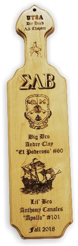 Sigma Lambda Beta-Paddle, Custom, Laser Engraved, 21 Inch-SLB-01-PDL-21-SHIP