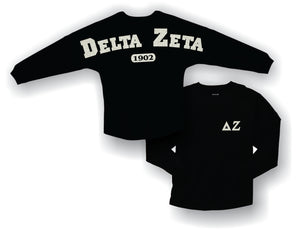 Delta Zeta - The Original T14 Pom Pom Jersey