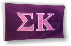 Sigma Kappa - 3'x5' Flag with Lavender Letters on a Purple Background
