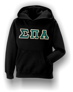 Sigma Pi Alpha - Single Stitched Crossing Hoodie with Forest Green Letters on Gold