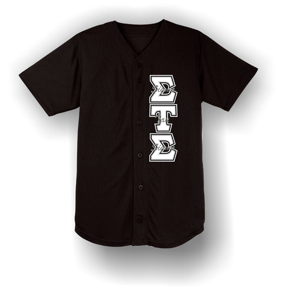 Sigma Tau Sigma - ST220 Baseball Button Up Jersey with White Letters and Names