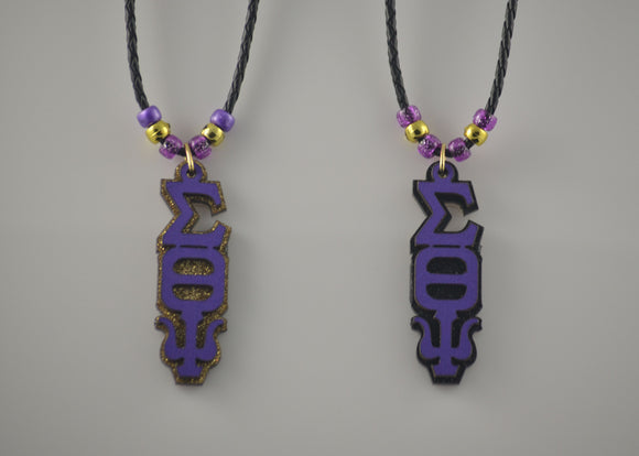 Sigma Theta Psi - Tiki - Mini