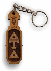 Delta Tau Delta - Paddle Keychain, Laser Engraved; Maple & Walnut-01-KEY-PDL