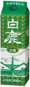 HAKUSHIKA Kasen Pack 1800 ml