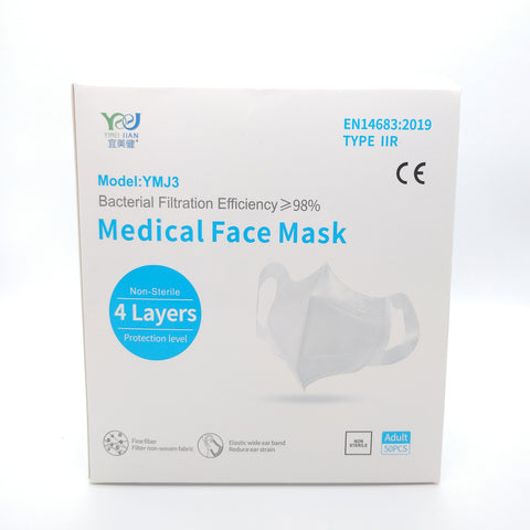 Medical Face Mask (FFP3), Type IIR