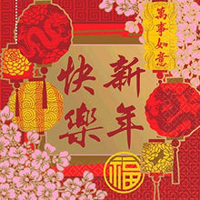 Load image into Gallery viewer, B-THERE Chinese New Year Party Supplies CNY Party Pack - Seats 8: Napkins, Plates, and Cups