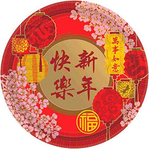 B-THERE Chinese New Year Party Supplies CNY Party Pack - Seats 8: Napkins, Plates, and Cups