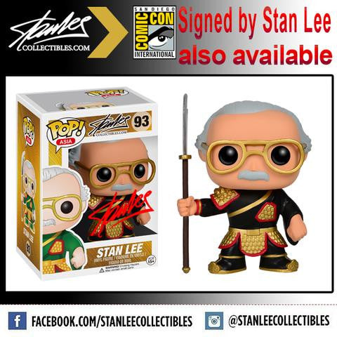 Stan Lee as General Guan Yu Pop figure SDCC Exclusive
