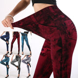 Imitation Denim Leggings Female Multicolor Hips Super Elastic Nine Pants