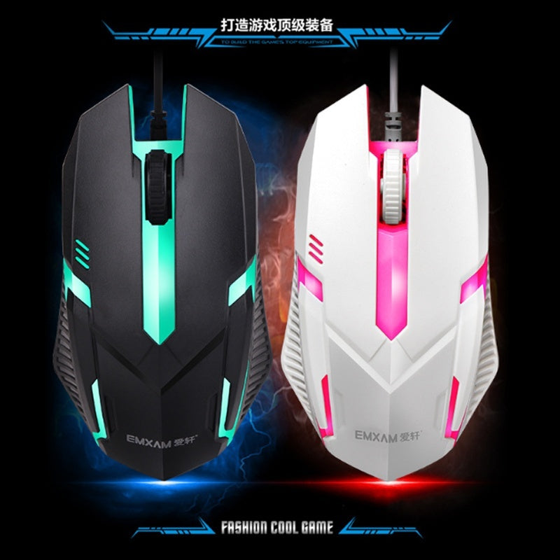 Professional Colorful Backlight Gaming Mouse E-sports Mouse Wired Gaming Mouse