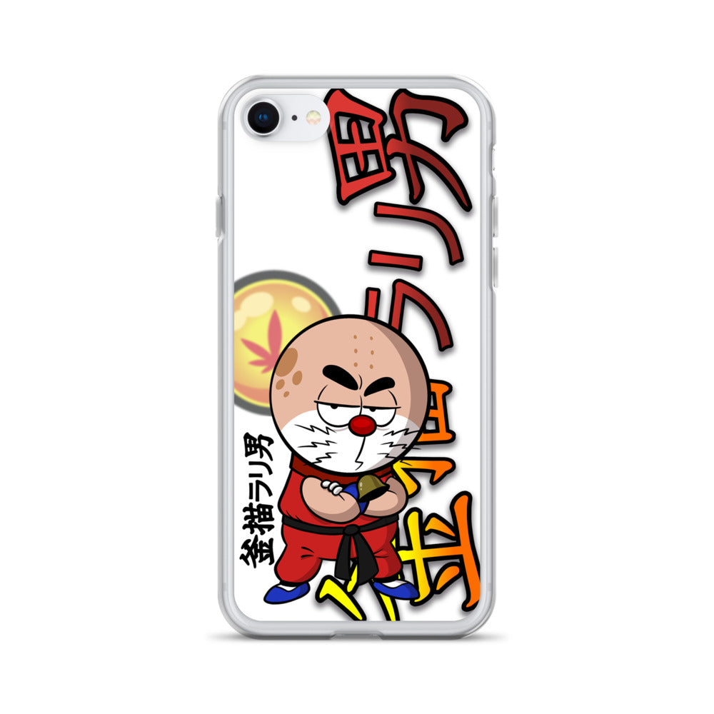 Funda Dragon Mai DonRamon iPhone - DonRamon y Perchita - Tienda Oficial