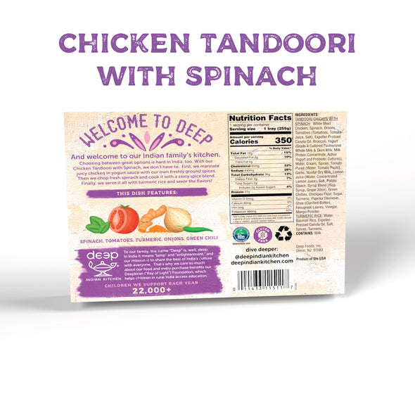Chicken Tandoori with Spinach (12 count)