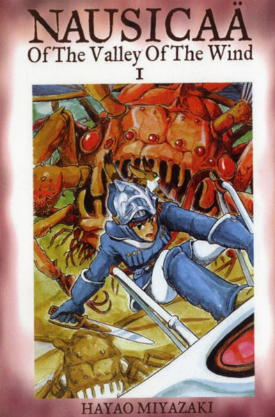 Nausicaa of the Valley of the Wind Volume 1 : 1